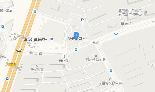 上海唯中学馆浦东校区