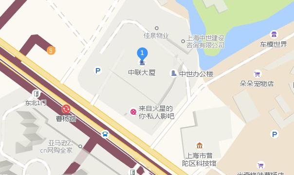 上海山水画社普陀校区