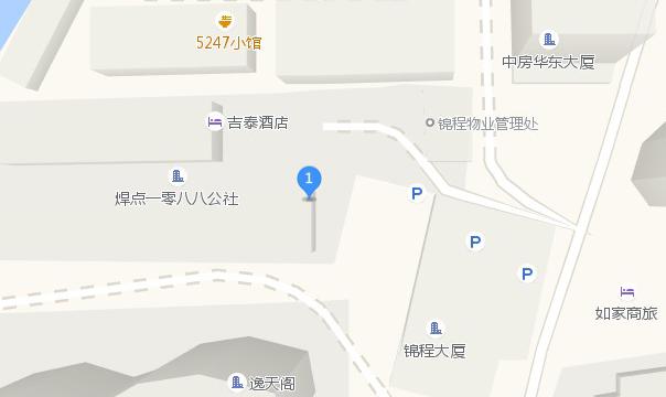 上海断点艺术静安校区(二)