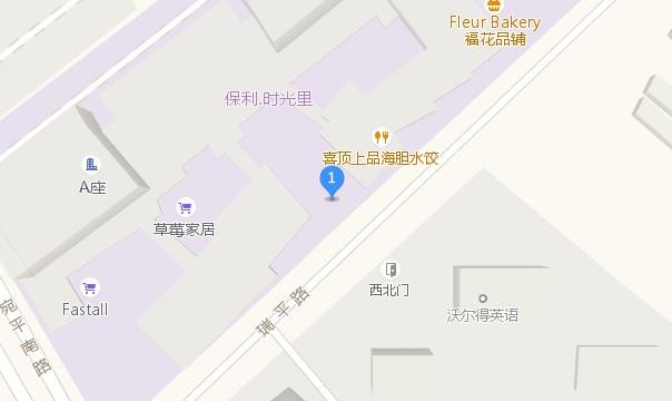 105BLOOMS玄花徐汇校区
