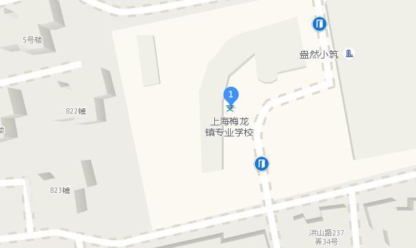 上海梅龙镇烹饪专业学校浦东校区