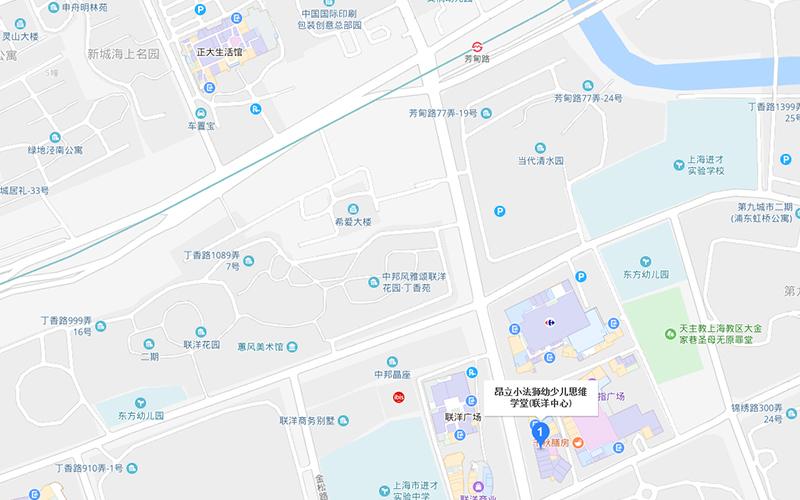 上海昂立小法狮幼少儿思维学堂联洋中心