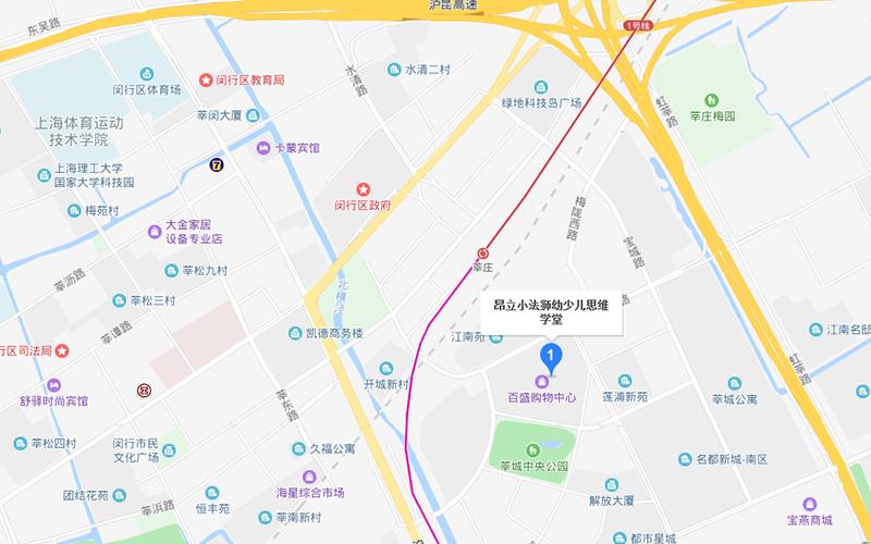 上海昂立小法狮幼少儿思维学堂仲盛中心