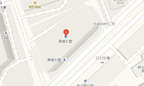 上海CGP摄影学院徐汇校区