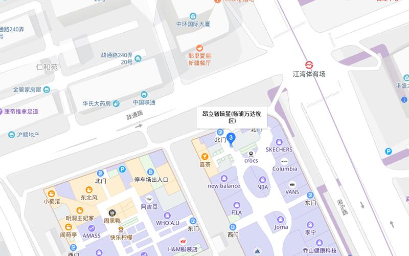 上海昂立智培星儿童美语杨浦万达校区