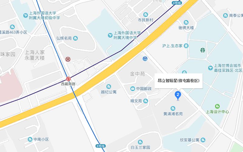 上海昂立智培星儿童美语黄浦保屯校区