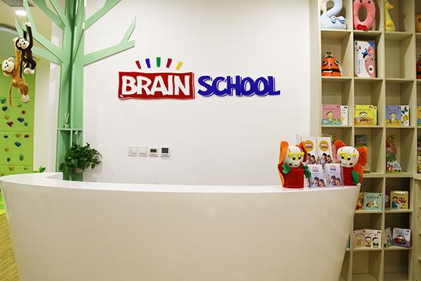 BRAIN SCHOOL早教环境