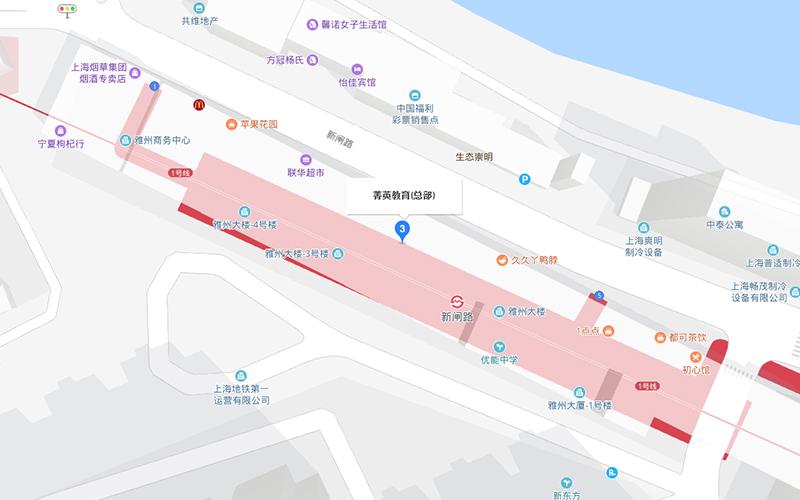 上海菁英教育总部