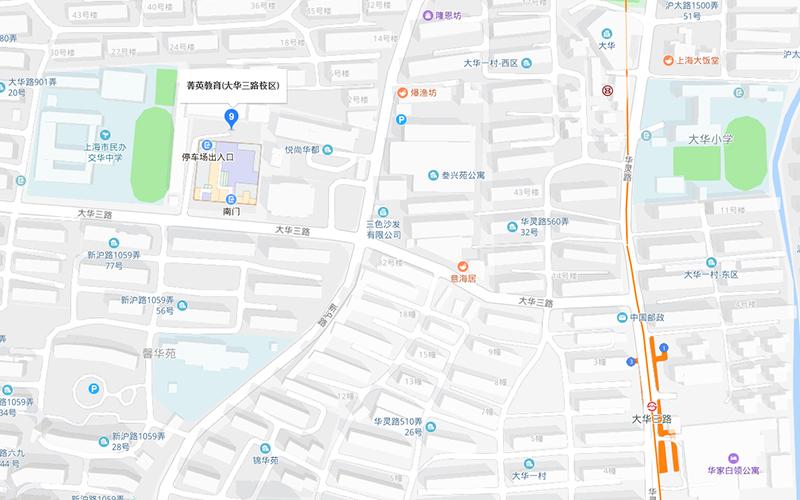 上海菁英教育大华三路校区