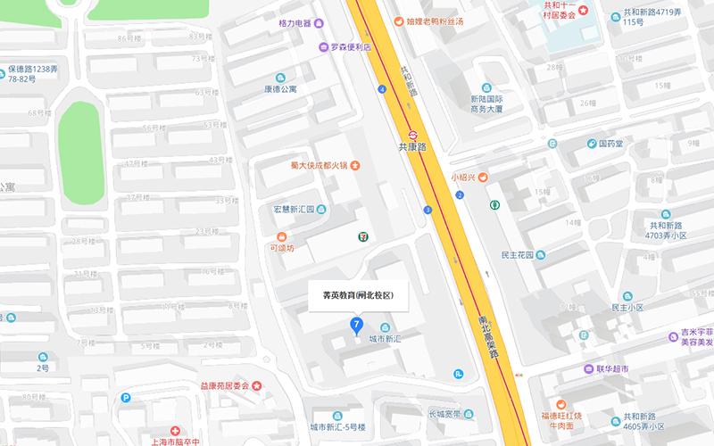 上海菁英教育闸北校区