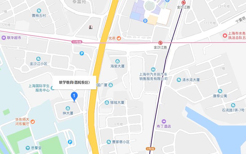 上海致学教育1对6普陀校区
