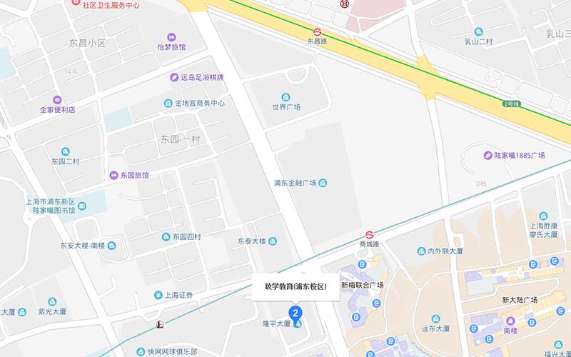 上海致学教育1对6浦东校区