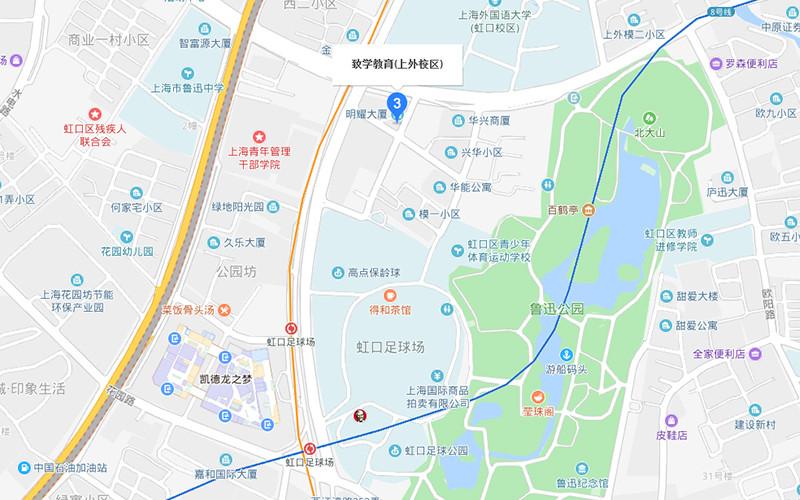 上海致学教育1对6虹口校区