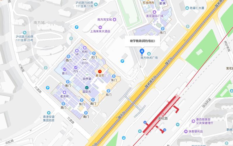 上海致学教育1对6闵行南方校区