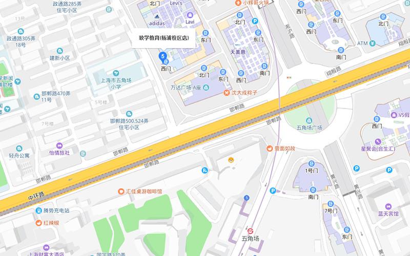 上海致学教育1对6杨浦校区