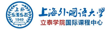 上外立泰学院Logo