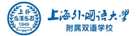 上海外国语大学附属双语学校Logo