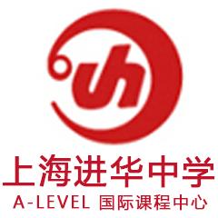 上海市进华中学