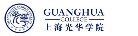 上海光华国际高中Logo