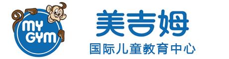 上海美吉姆早教Logo