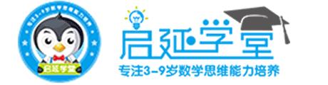 上海启延学堂Logo