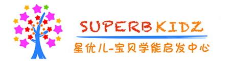 上海星优儿Logo