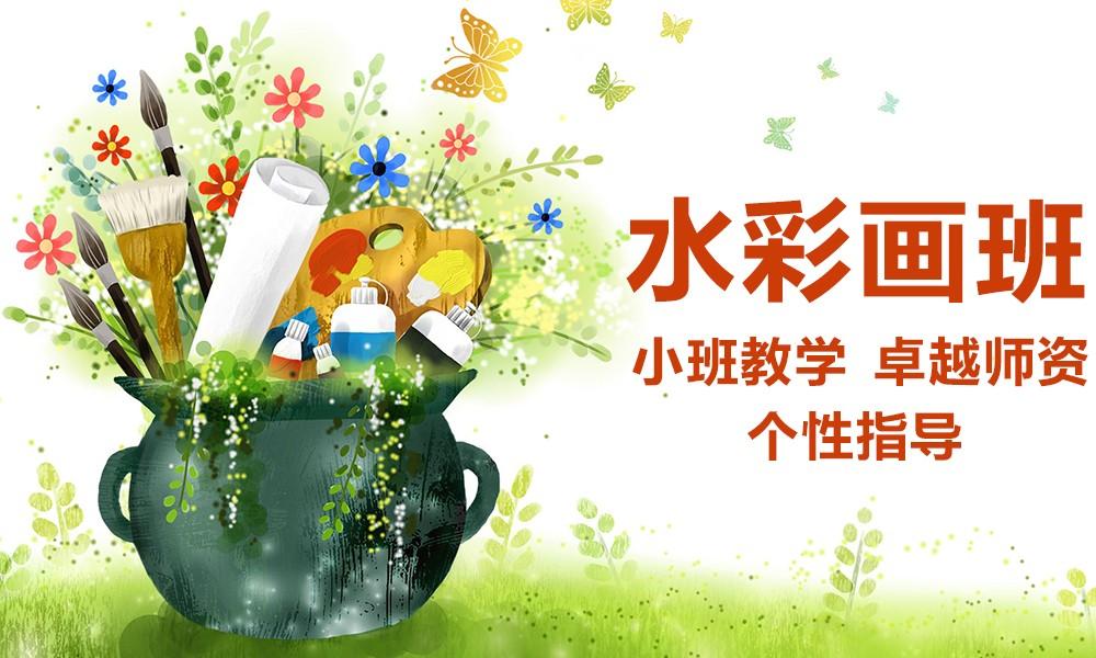 上海五加一水彩画班