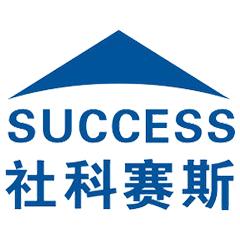 上海社科赛斯教育