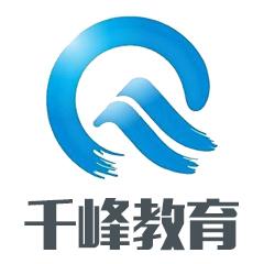 上海千峰教育