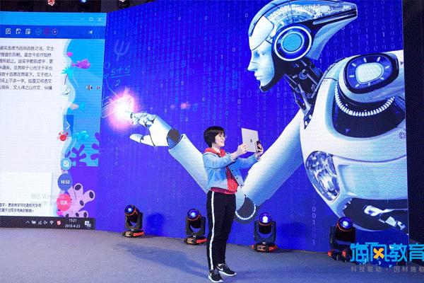 AI技术助学