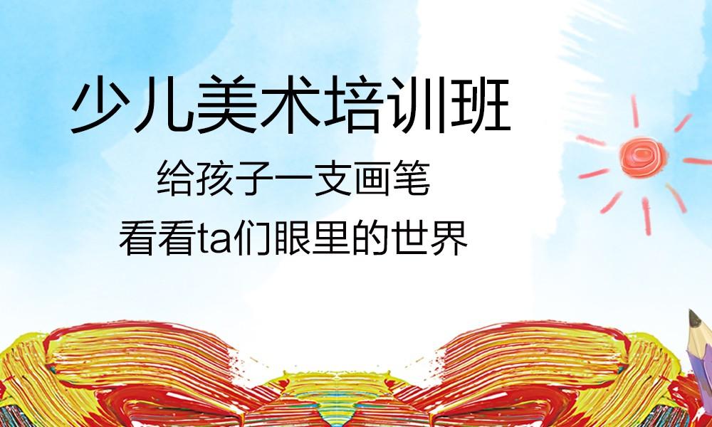 上海桔子树少儿美术培训班