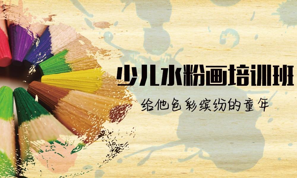 上海桔子树少儿水粉画培训班