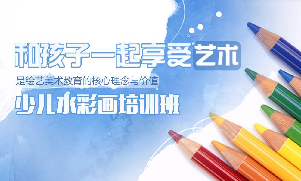 上海桔子树少儿水彩画培训班