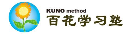 上海百花学习塾教育Logo