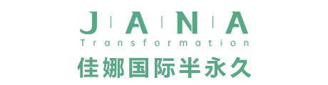 上海JANA佳娜国际美容学院Logo