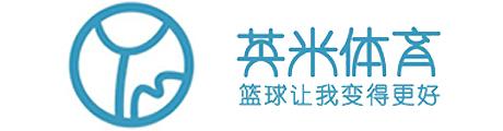 上海英米体育Logo