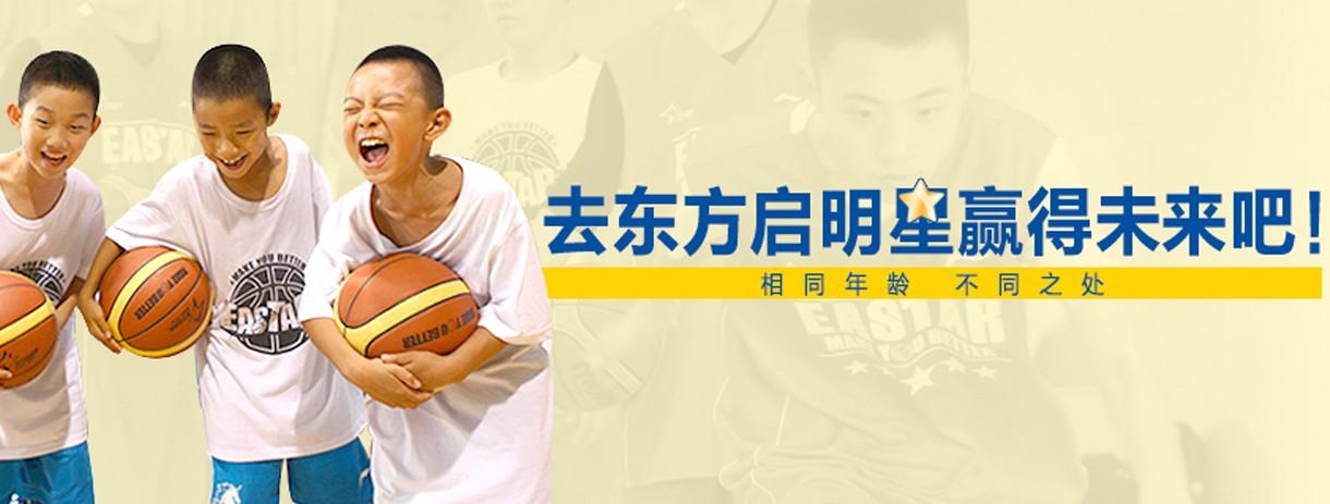 上海东方启明星