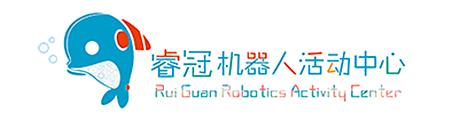 上海睿智机器人活动中心Logo
