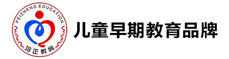 上海培正教育Logo
