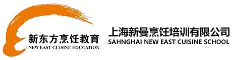 上海新东方烹饪学校Logo