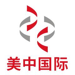 上海美中国际