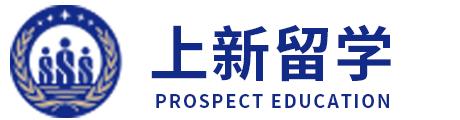 上海上新留学Logo