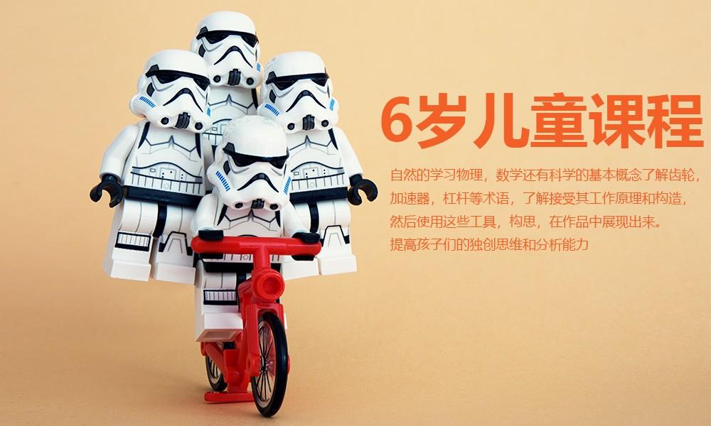 上海乐赢6岁儿童课程