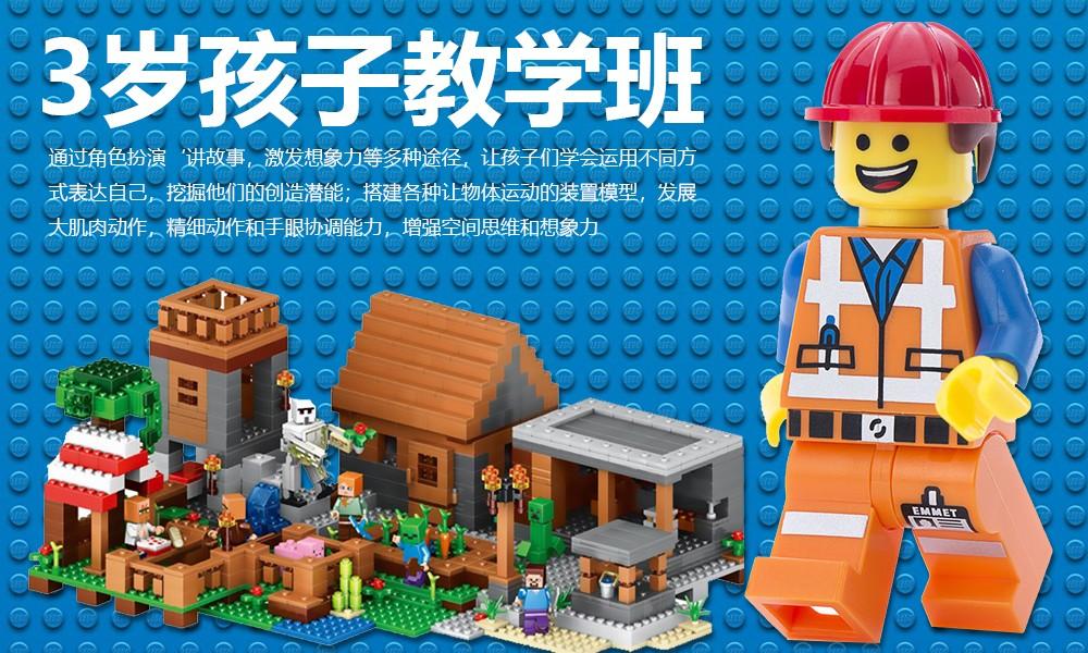 上海乐赢3岁孩子教学班