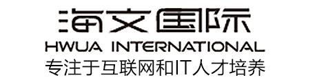 上海海文国际Logo