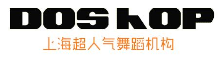上海DOS HOP舞蹈学校Logo
