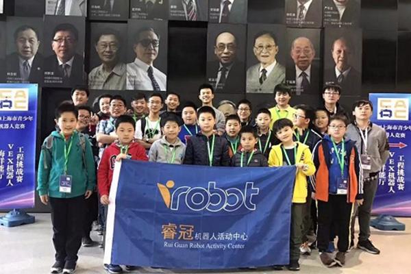 青少年机器人竞赛
