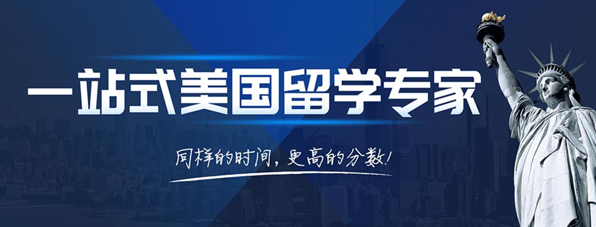 上海智课教育
