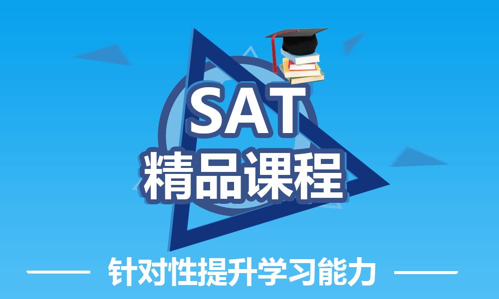 杭州美世SAT考试培训课程
