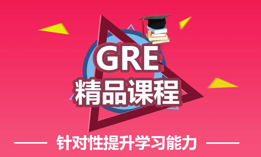 杭州美世GRE考试培训课程